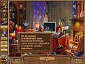 1. Le Périple de Cassandra: L'Héritage de Nostradamus jeu capture d'écran