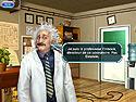 2. Mushroom Age jeu capture d'écran
